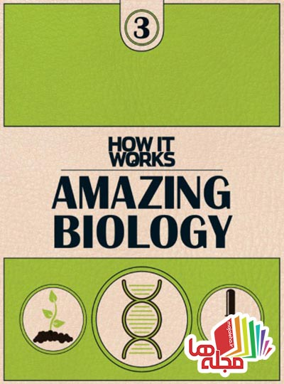 how-it-works-book-of-amazing-biology-1st-edition