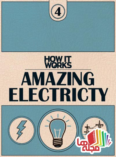 how-it-works-book-of-amazing-electricity-1st-edition