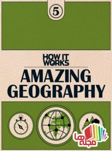 how-it-works-book-of-amazing-geography-1st-edition