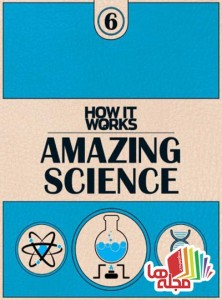 how-it-works-book-of-amazing-science-1st-edition