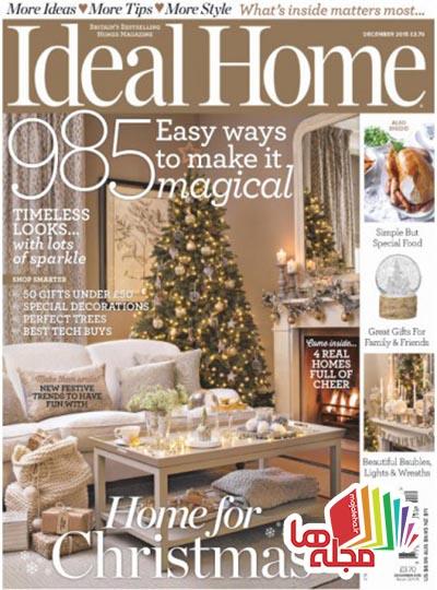 ideal-home-uk-december-2015