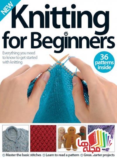 knitting-for-beginners-3rd-edition-2015