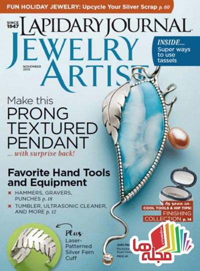 lapidary-journal-jewelry-artist-november-2015