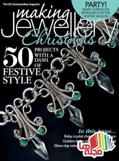 making-jewellery-december-2015