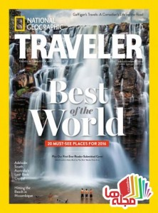 national-geographic-traveler-usa-december-2015-january-2016