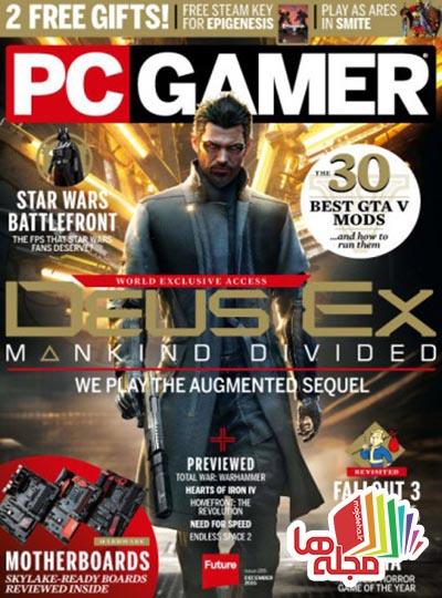 pc-gamer-uk-december-2015
