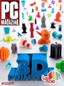 pc-magazine-november-2015