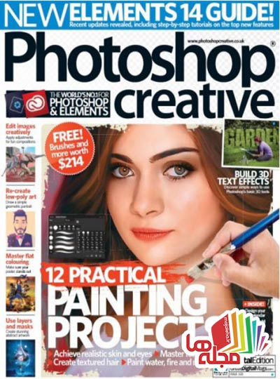 photoshop-creative-issue-133-2015