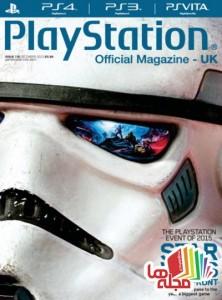 playstation-official-magazine-uk-december-2015