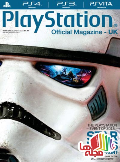 playstation-official-magazine-uk-december-2015