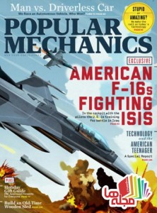 popular-mechanics-usa-december-2015-january-2016