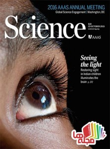 science-23-october-2015