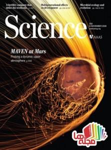 science-6-november-2015