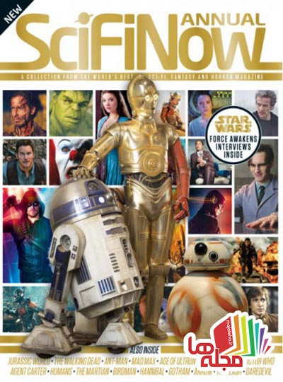 scifi-now-annual-volume-2-2015