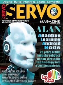 servo-magazine-november-2015