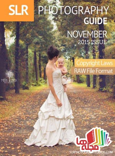slr-photography-guide-november-2015