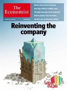 the-economist-24-october-2015