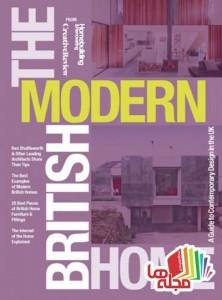 the-modern-british-home-2015