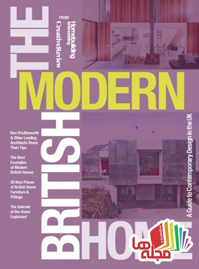 the-modern-british-home-2015