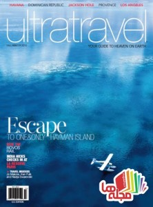 ultratravel-us-edition-fall-2015