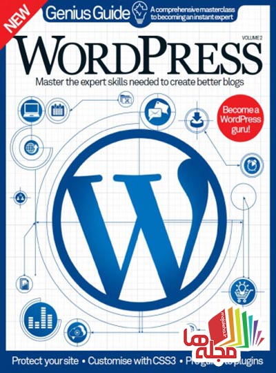 wordpress-genius-guide-volume-2-revised-edition