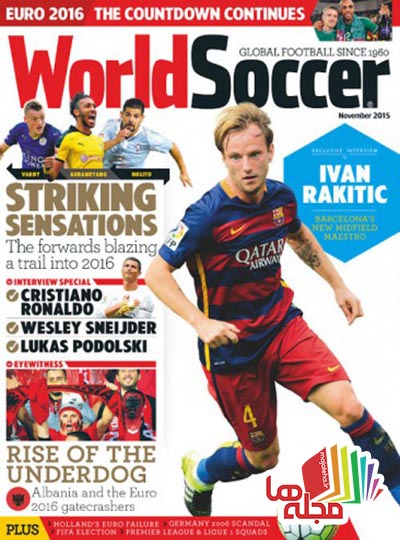 world-soccer-november-2015