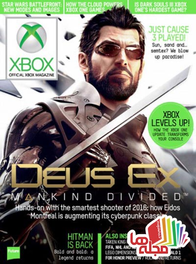 xbox-official-magazine-holiday-2015