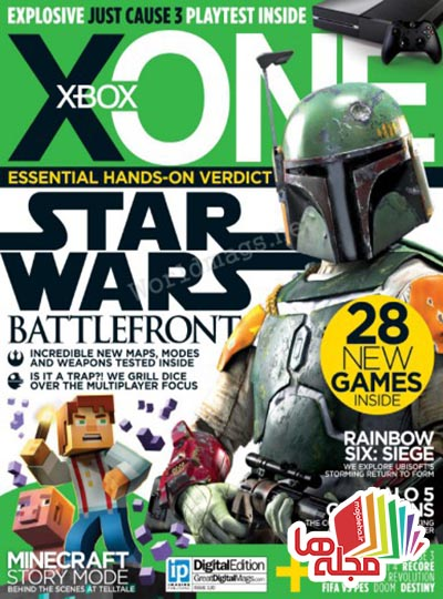 xone-issue-130-2015