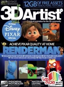 ۳d-artist-issue-88-2015