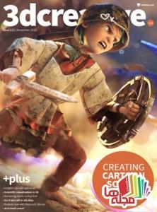 ۳d-creative-november-2015