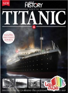 all-about-history-book-of-the-titanic-2nd-edition