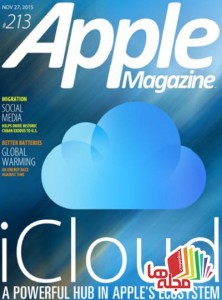 apple-magazine-27-november-2015