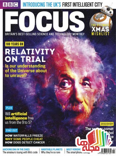 bbc-focus-december-2015