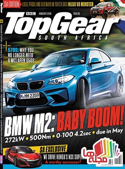 bbc-top-gear-south-africa-january-2016