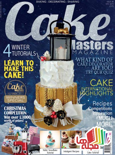 cake-masters-december-2015