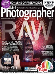 digital-photographer-issue-168