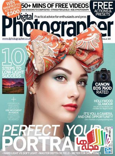 digital-photographer-issue-169-2016