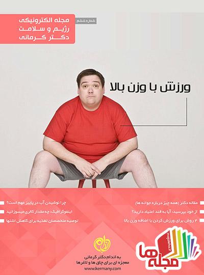 e-magazine-no.6_2_Page_01