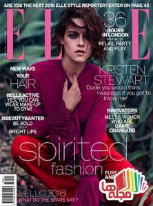 elle-south-africa-january-february-2016