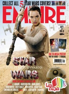 empire-january-2016