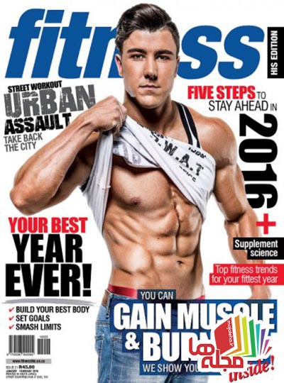 fitness-his-edition-january-february-2016