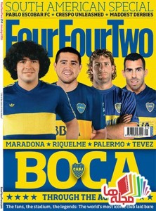 fourfourtwo-uk-january-2016