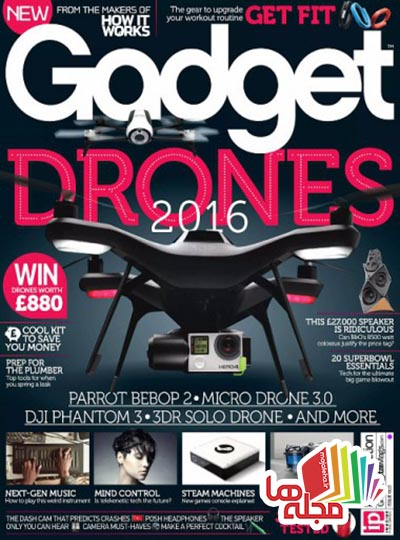 gadget-uk-issue-3-2016