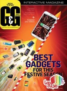 gadgets-gizmos-november-2015