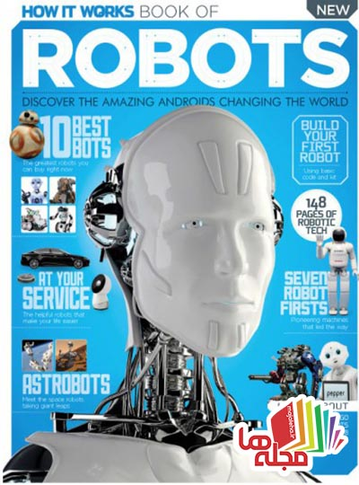 how-it-works-book-of-robots-2015
