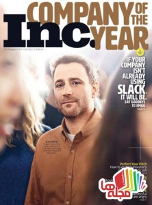 inc.-magazine-usa-december-2015-january-2016