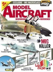 model-aircraft-december-2015