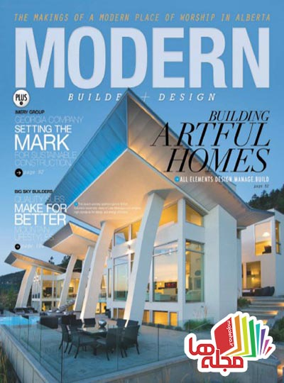 modern-builder-design-september-october-2015