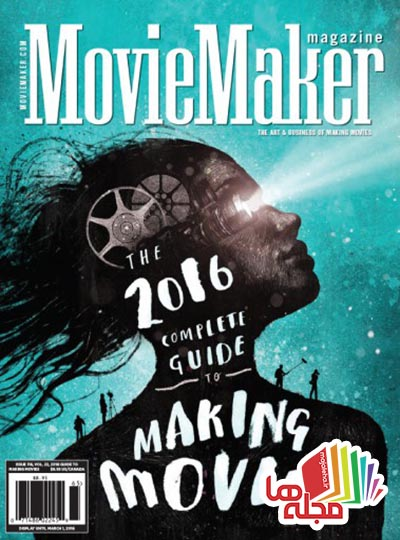 moviemaker-the-complete-guide-to-making-movies-2016