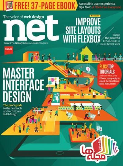 net-january-2016